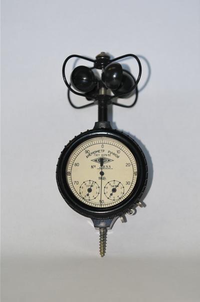 Анемометр чашечный ручной МС-13